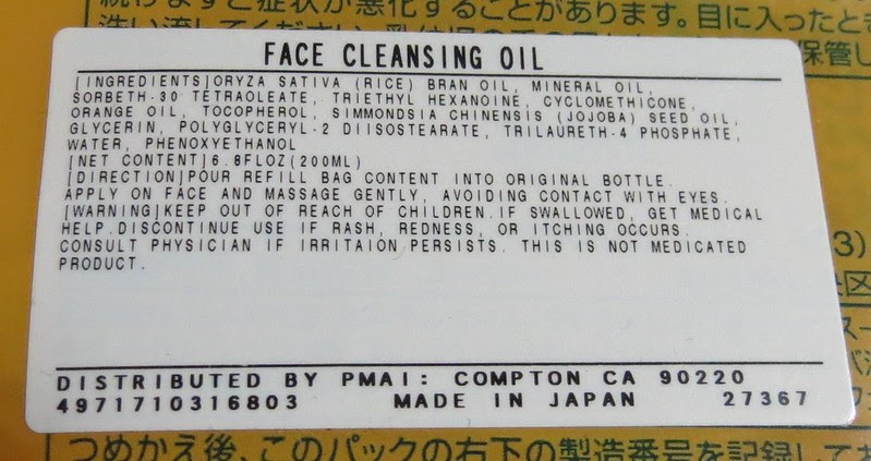 Kose Softymo Deep Cleansing Oil Ingredients