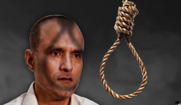 Image result for कुलभूषण जाधव को जल्द फांसी के लिए पाकिस्तान सुप्रीम कोर्ट में दायर की गई याचिका