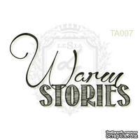 Акриловый штамп Lesia Zgharda TA007 Warm STORIES, размер 4.2х2.6 см - ScrapUA.com