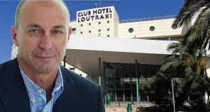 Γιώργος Γκιώνης: Τελεσίδικη η απόφαση του εφετείου που υποχρεώνει το Καζίνο να καταβάλλει άμεσα τουλάχιστον 1.047.141 ευρώ
