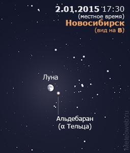 Луна вблизи Альдебарана на вечернем небе Новосибирска 2 января 2015 г.