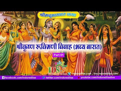 Shrimad Bhagwat Katha || Day 06 || Indore