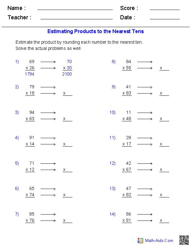 estimation multiplication 2digits