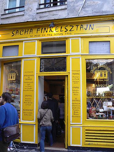 boutique jaune.jpg
