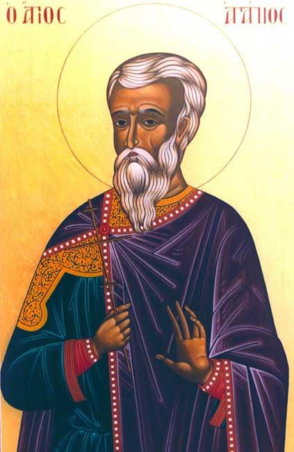 IMG ST. AGAPIUS, Martyr of Caesarea
