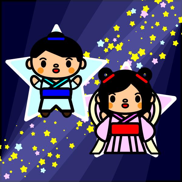 かわいい織姫彦星と天の川の無料イラスト商用フリー オイデ43