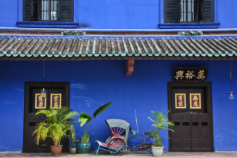 Blue Mansion IMG_0121-w
