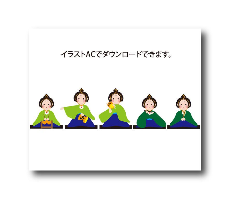 昨年作成した雛人形素材三人官女五人囃子付をご紹介 日日oekaki