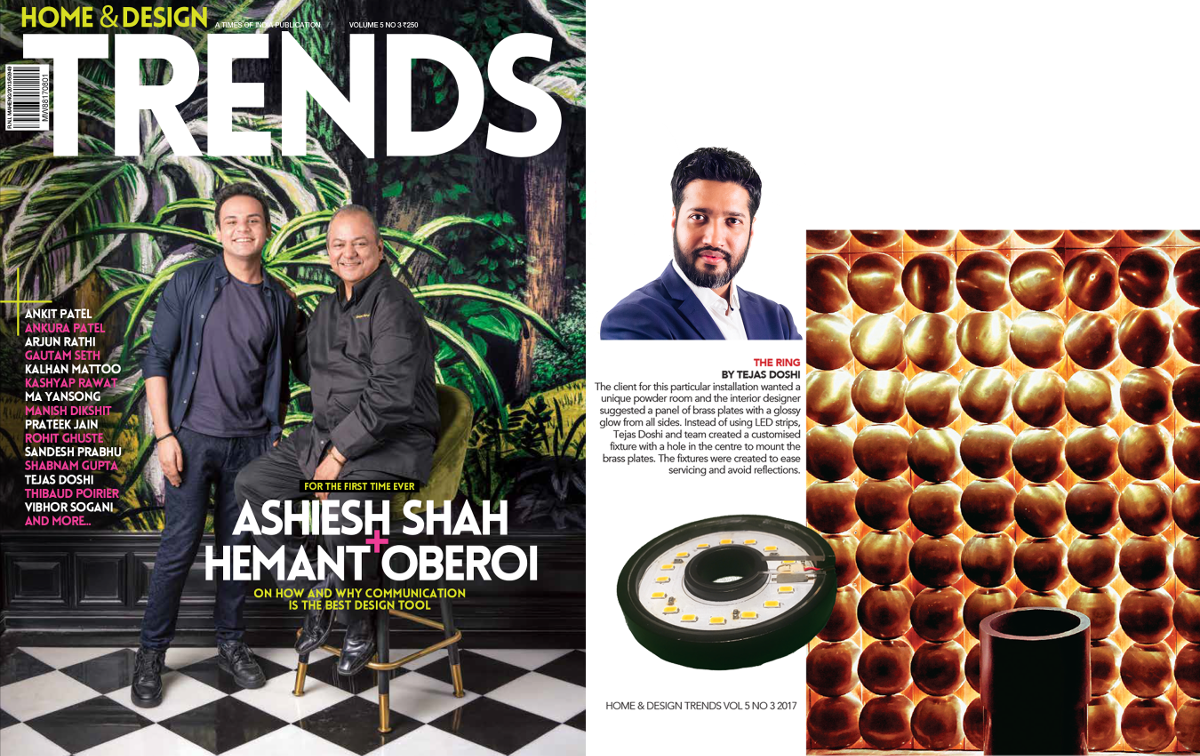 Home Design Trends Magazine Light And Beyond