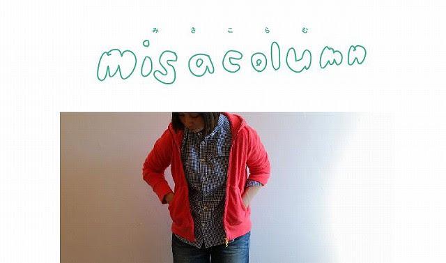 misakoramu