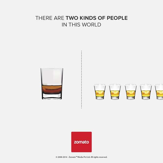 Υπάρχουν δυο τύποι ανθρώπων στον κόσμο (15)