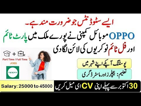 Oppo Mobile Jobs 2019 - Part Time/Full Time jobs - online Apply