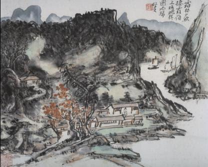 黄宾虹 HUANG Binhong - 2