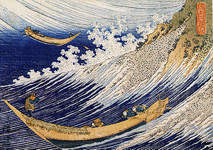 Ukiyo-e coloured woodcut by Hokusai
