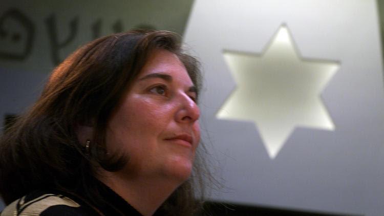 In historic move, the largest U.S. branch of Judiasm backs transgender rights