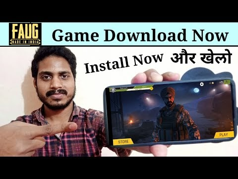 FAUG GAME install or Download Now 2021 | faug gameplay, faug game download apk release date #faug