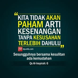 dp bbm islam  lowongan kerja indonesia