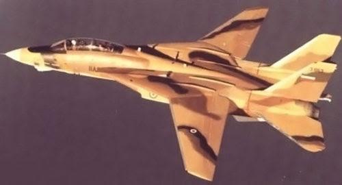 Revista Militar destaca los encuentros de la fuerza aérea iraní con ovnis