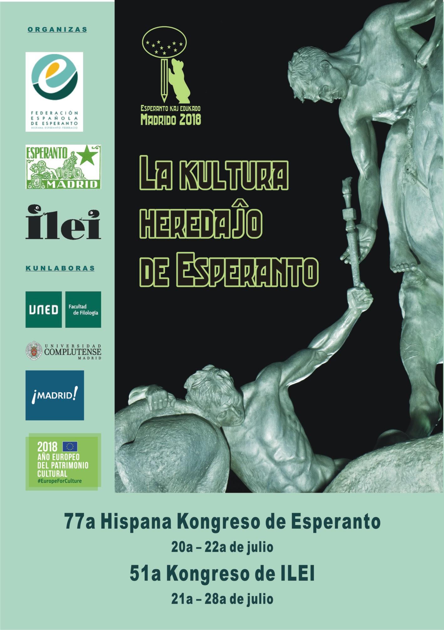 Afisho de la kongreso