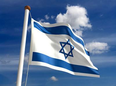 Israel er det landet som ligger mellom de to elvene. Det er Nilen og Eufrat.  David stjernen taller om Jesus som er kommet ut av Kong Davids lend eller sæd.