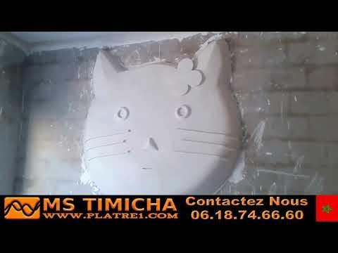 Comment concevoir et couper, «chat» dans du gypse pour les chambres d'en...