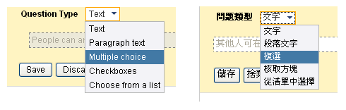 translation of google form