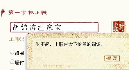 chinese-11