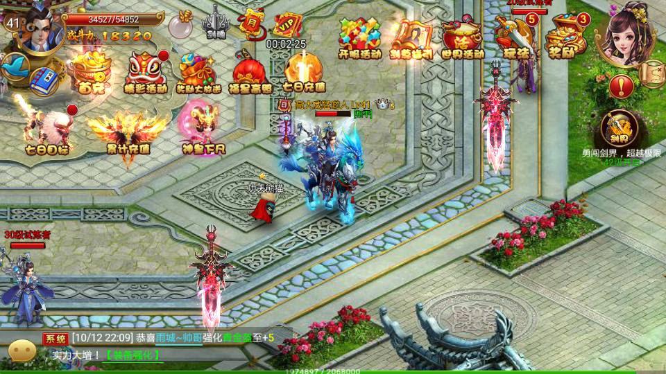 hướng dẫn chơi game kiếm thánh mobile
