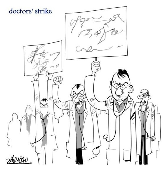 Doctors Strike Funny Pictures Quotes Pics Photos Images