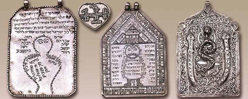 A arte dos amuletos judaicos