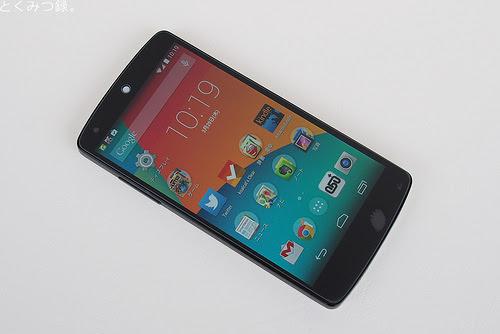 結構目立つ 強化ガラス液晶保護フィルム-Google Nexus5用