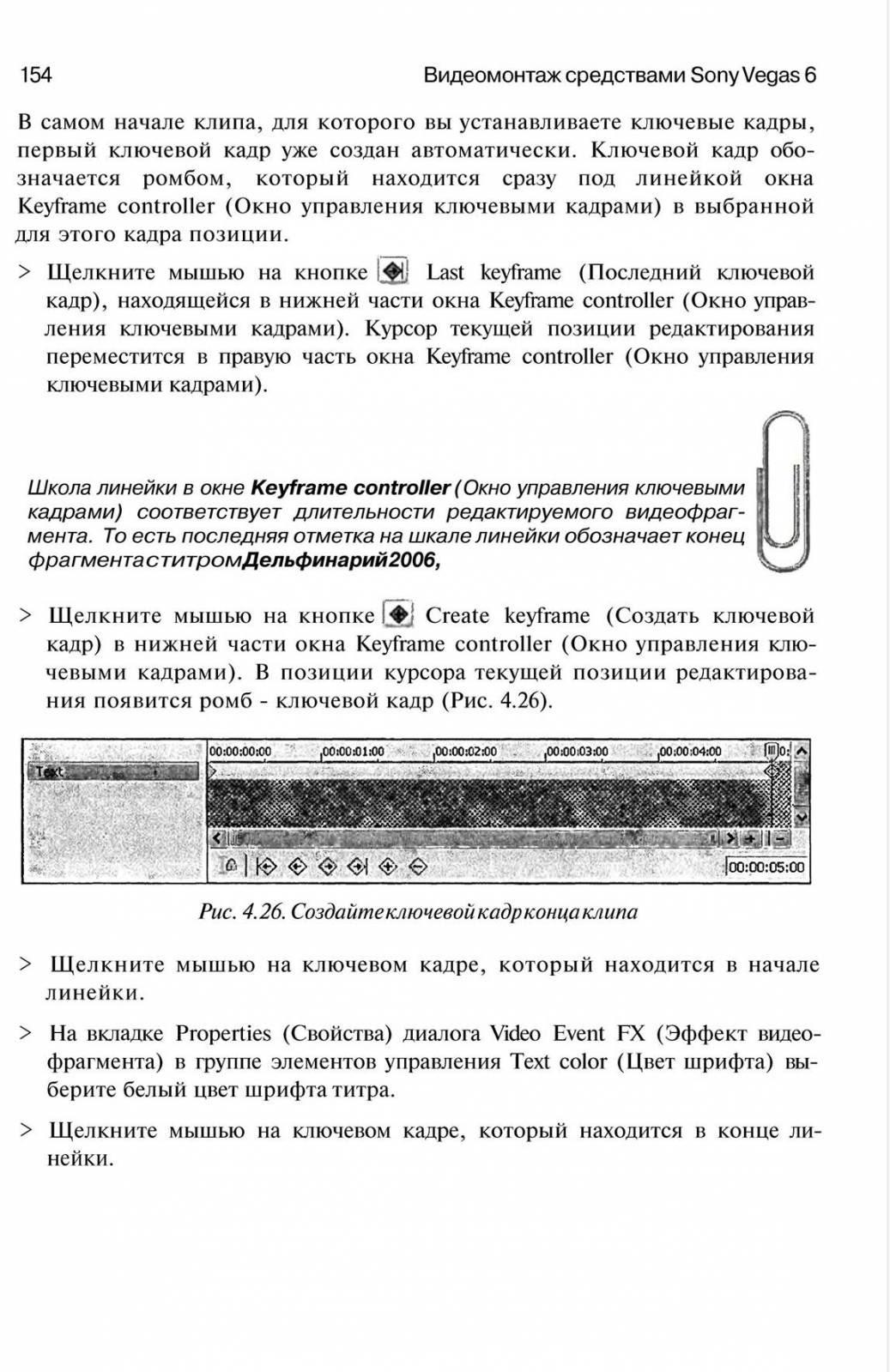 http://redaktori-uroki.3dn.ru/_ph/6/132643281.jpg