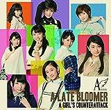 大器晩成/乙女の逆襲(初回生産限定盤A)(DVD付)