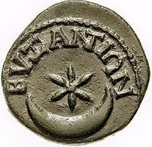 Ancient coin of Thrace. More or less similar t...