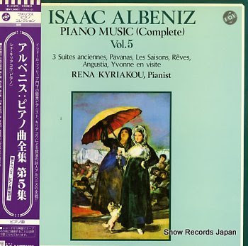 KYRIAKOU, RENA albeniz; piano music vol.5