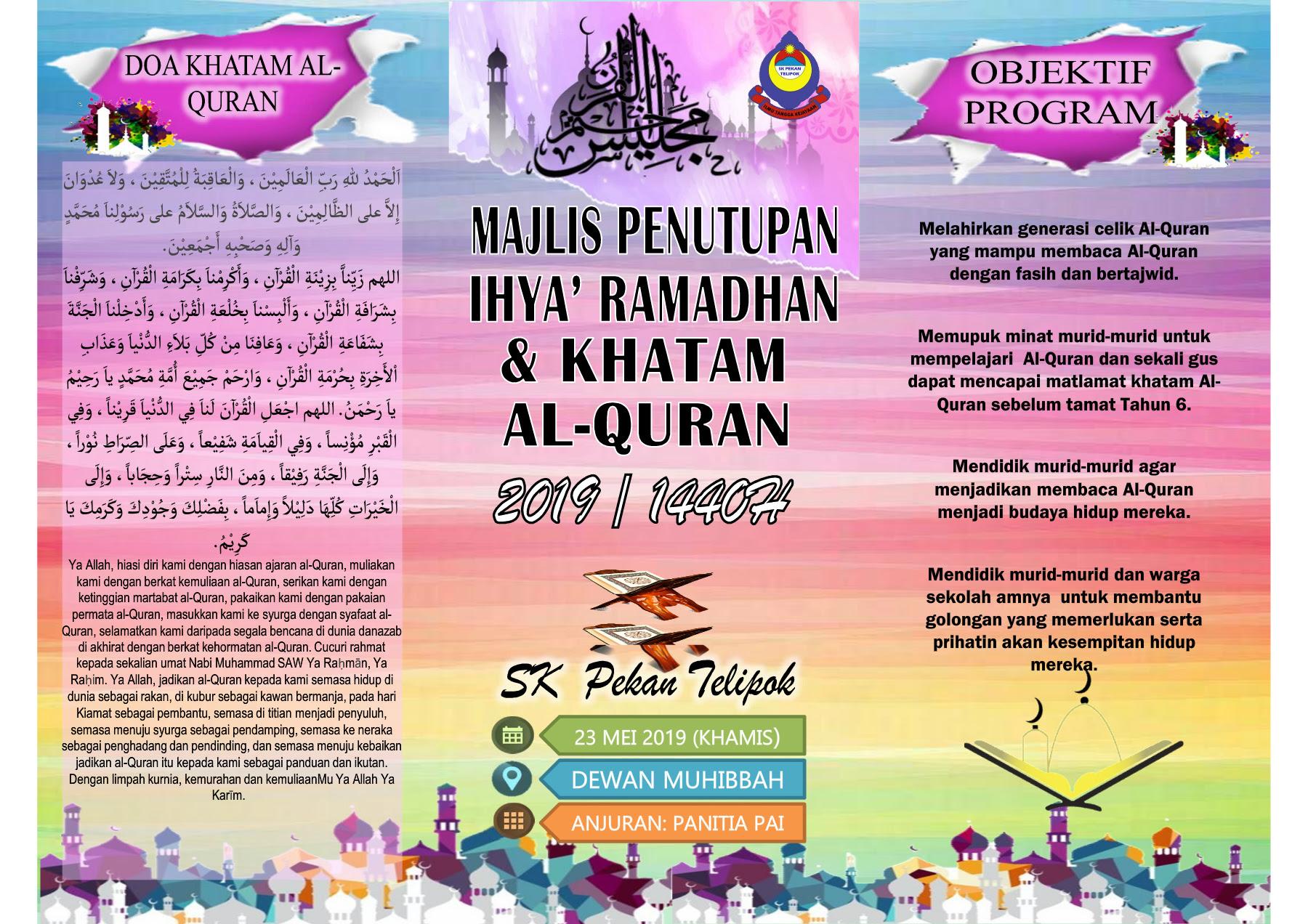 1 Ramadhan Tahun 2009