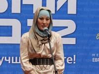 На домбайском форуме мусульман выступила активистка из Саратова