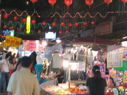 Raohe Street Night Market 4