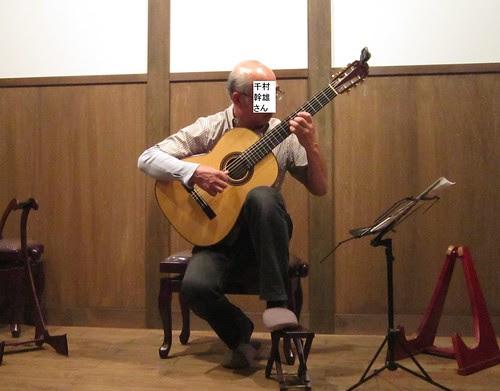 千村幹雄さんのソロ 2013年7月14日 by Poran111