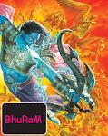 Bhuram (भूराम)