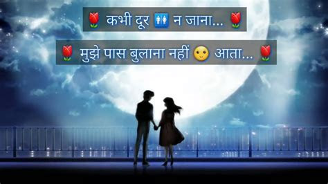 whatsapp status  love  hindi   cute quotes