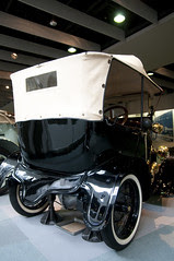 Ford Model T, Toyota Automobile Museum, Nagoya