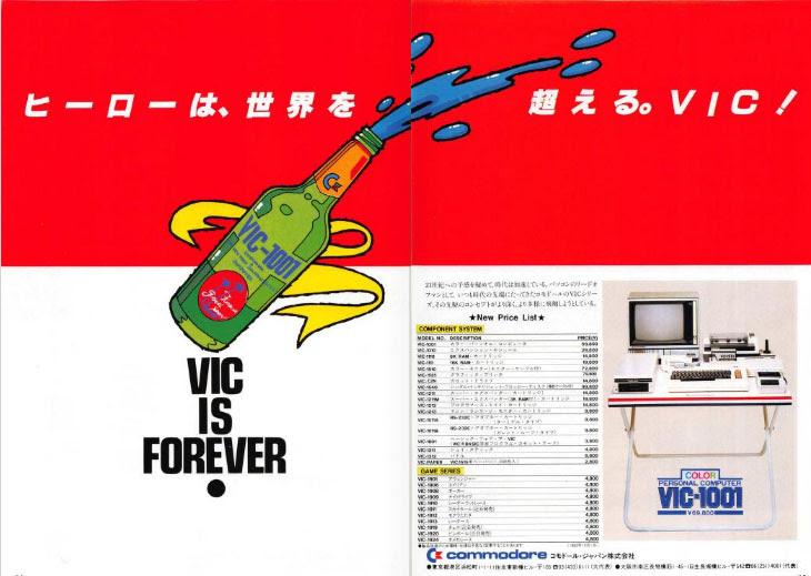 Anuncio-Commodore-Vic-1001-Japón.jpg