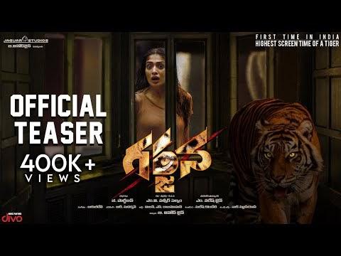 Garjana Telugu Movie Teaser