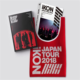 ikon japan   dvd ikon updates