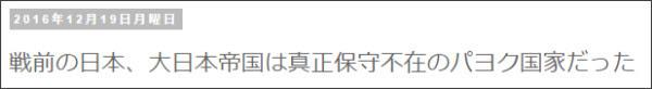 http://tokumei10.blogspot.com/2016/12/blog-post_932.html