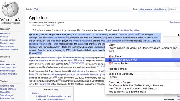يمكن استخدام الاضافة في جوجل كروم لقراءة أي نص مكتوب باللغة الإنكليزية