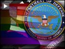 Dadt-salute