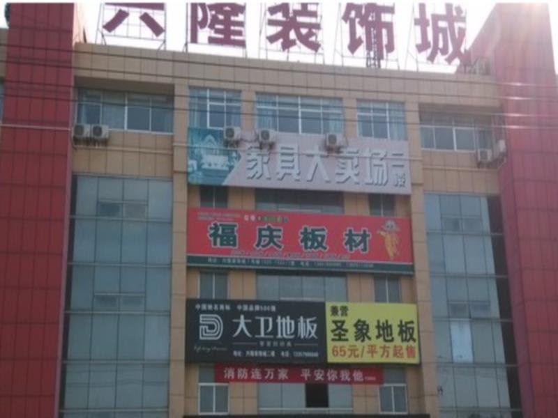 7 Days Inn Dafeng Huanghai Road Branch Reviews