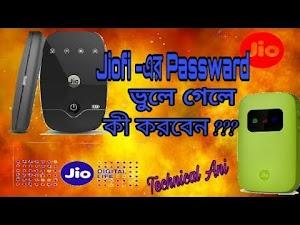 How to Reset Jiofi Password | Forgot Jiofi Router WiFi passward Solution Technical Ani